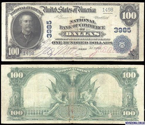 Эволюция доллара США Пенсильванский Университет